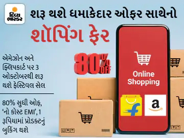 Amazon Vs Flipkart: Who will be the biggest beneficiary of online sales, Amazon or Flipkart?