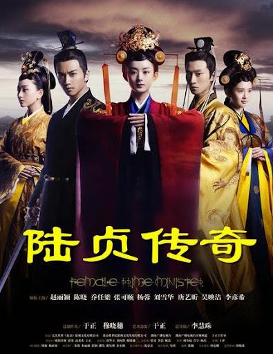 Lục Trinh Truyền Kỳ - The Legend Of Lu Zhen