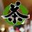 Matsu Obubu's profile photo