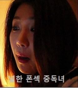 [เกาหลี 18+] Addiction Ladies (2016) [Soundtrack ไม่มีบรรยายไทย]