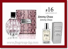 Парфюм с феромони FM 16f - JIMMY CHOO - Jimmy Choo