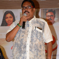 Pelliroju Movie First Look Launch (33).JPG