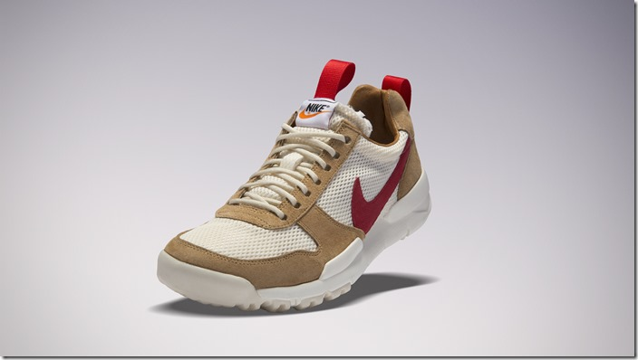 NIKECRAFT MARS YARD 2.0_3