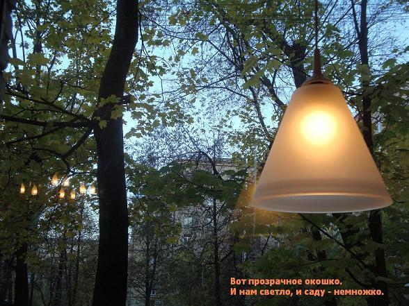 красивые фонари