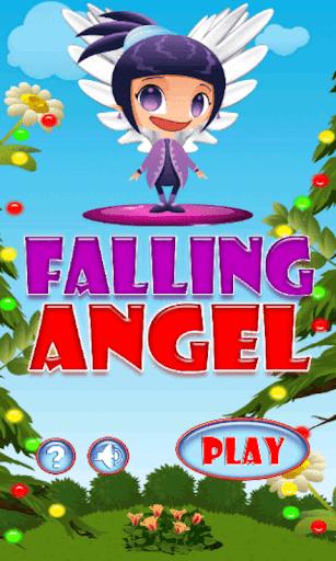 천사 떨어지는