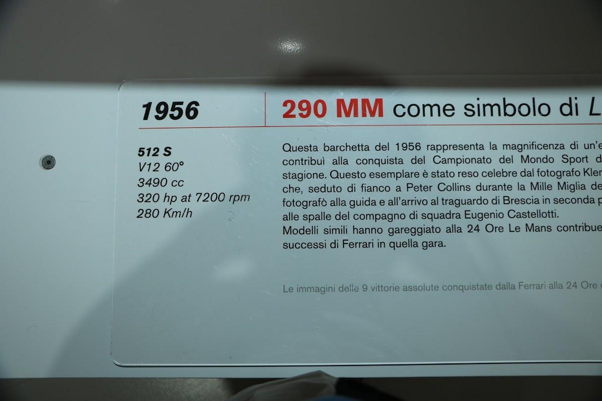 Modena - Enzo Museum 0093 - 1956 Ferrari 290 MM.jpg