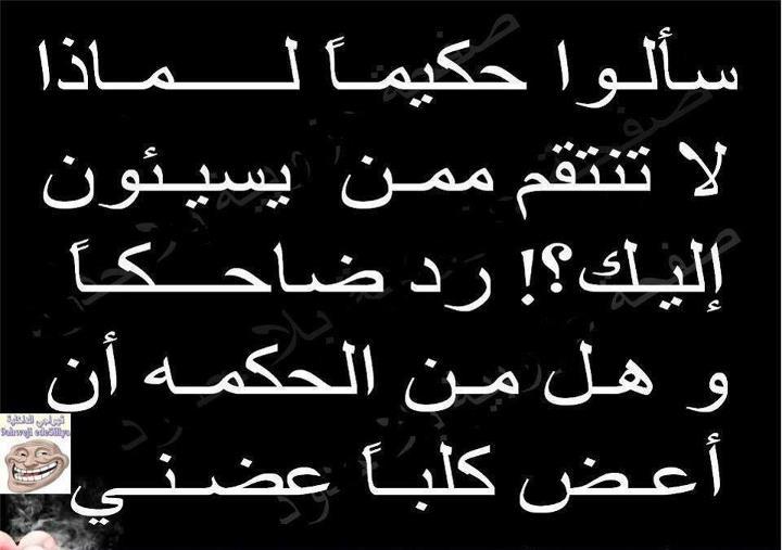 مواضيع وعبارات تأسر الحكمة بها :) 7IOld