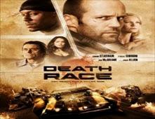 فيلم Death Race