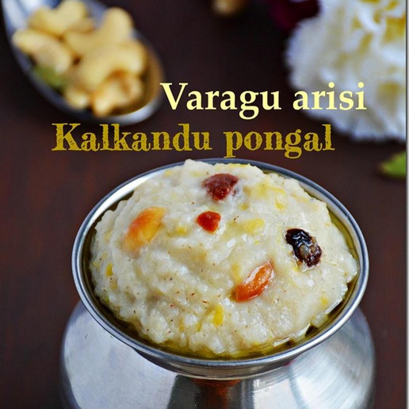 Varagu arisi kalkandu pongal / Varagarisi sweet pongal / Kalkandu pongal / Kalkandu sadham - Thai pongal recipes with video