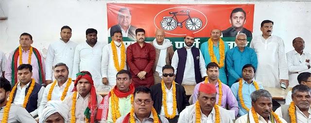 सपा अनुसूचित जाति प्रकोष्ठ का सम्मान समारोह सम्पन्नजिला कार्यकारिणी की हुई घोषणा, लोगों ने किया स्वागत