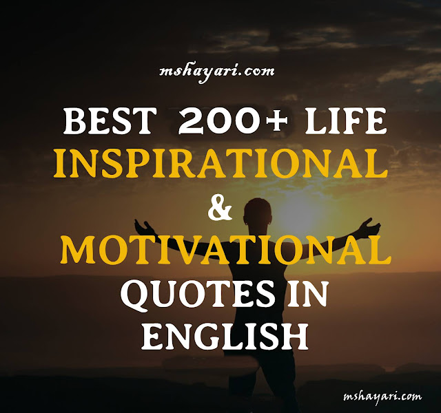 Two Line Best Motivational Quotes in English 2021