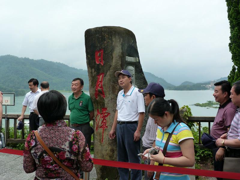 PULI . De Puli a Sun Moon Lake et un village Thao .J 6 - P1150925.JPG