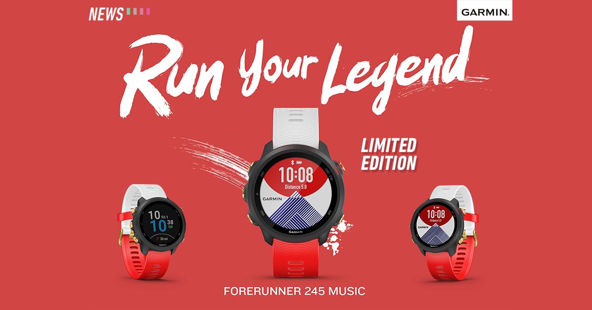 "GARMIN FORERUNNER 245 MUSIC JAPAN EDITION นาฬิกาวิ่งระบบจีพีเอส ดีไซน์พิเศษ ชวนชาวไทยร่วมใจเชียร์นักกีฬาไทยสู้ศึก ""โตเกียว โอลิมปิก 2020"" แบบนิวนอร์มอล ในราคา 11,990 บาท"