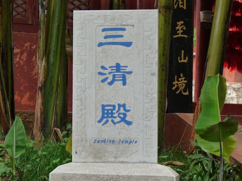 CHINE.YUNNAN.KUN MING Temple, jardin horticole,Musée des minorites - P1270297.JPG