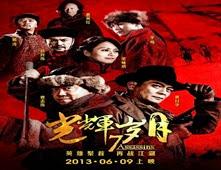 فيلم Assassins بجودة DVDSCR