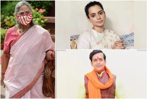 Jaya Bachchan, Ravi Kishan and Kangana Ranaut's fight
