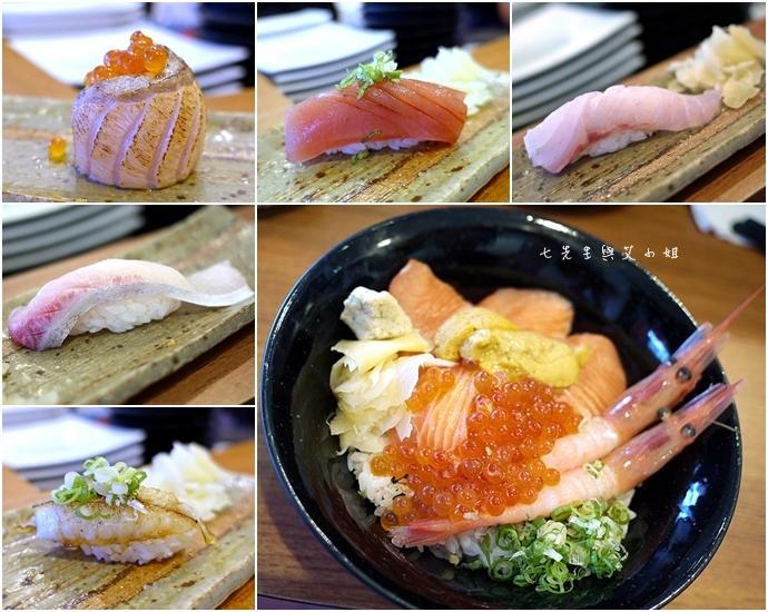 0 Haoすし生魚片冷丼握壽司專賣
