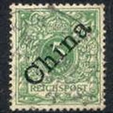 Briefmarken Deutsch China 1898