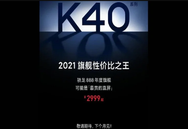 Redmi K40 will be launched next month, will get Snapdragon 888 processor, price revealed