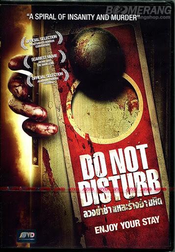 Do Not Disturb (B.C. Furtney) (2010) ลวงฆ่าชำแหละร่างอำมหิต