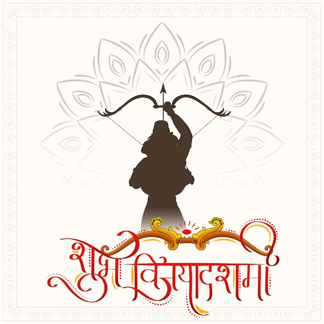 happy dussehra, dussehra 2021, dussehra images, dussehra wishes
