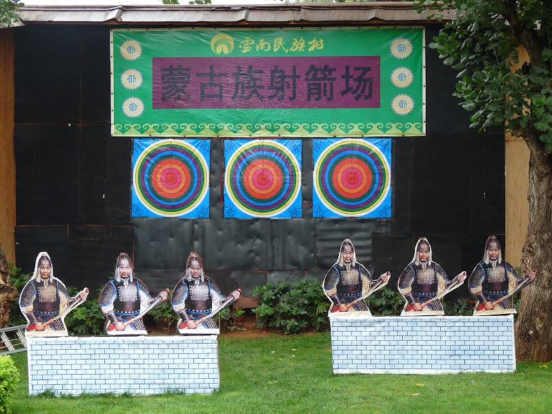 CHINE.YUNNAN.KUN MING Village des minorités 2 - P1270610.JPG