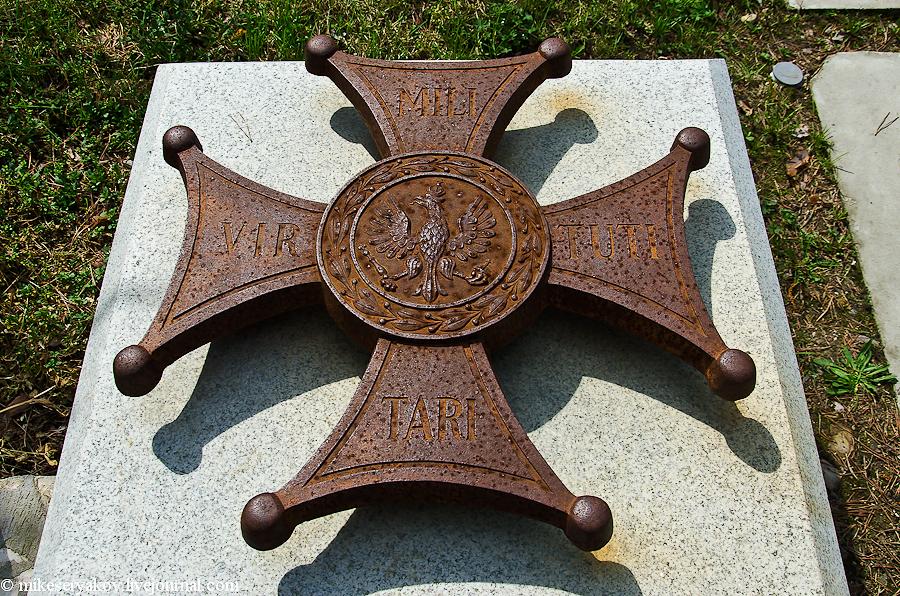 Орден воинской доблести