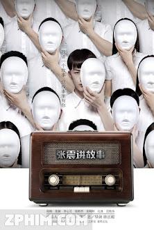 Trương Chấn Giảng Cố Sự: Quỷ Mê Tâm Khiếu - Chang Chen Ghost Stories: Be Possessed by Ghosts (2015) Poster
