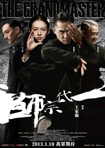 The Grandmaster official site