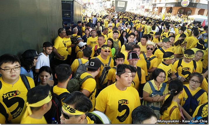 bersih5-rally-crowder