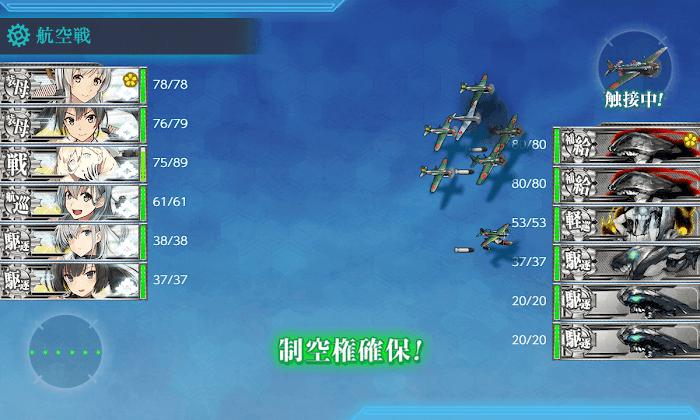 艦これ_2期_二期_5-2_5-2_南方海域_28.png