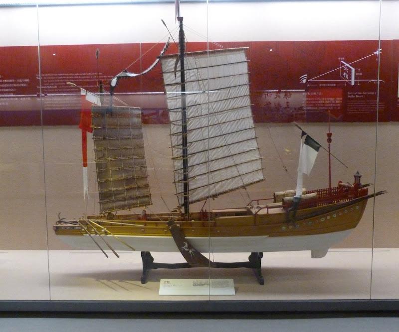 Taipei. Evergreen Maritime Museum. - P1340962.JPG