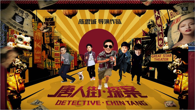 Detective Chinatown China / Thailand Movie
