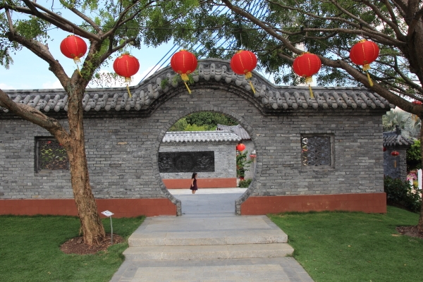 taman persahabatan china-malaysia