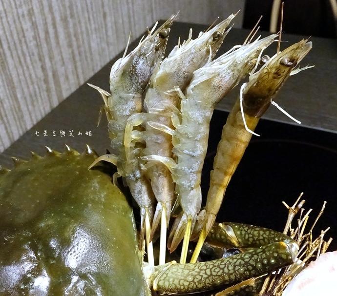 17 柊火鍋專門店