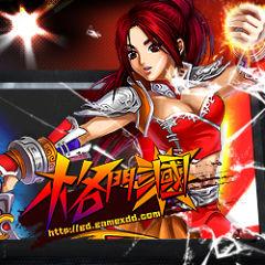 格鬥三國-無限連擊激爽格鬥遊戲!