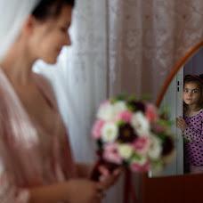 Wedding photographer Aleksey Chipchiu (mailin315). Photo of 06.04.2018