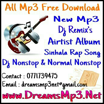 DreamsMp3 Net: Dark Avenger Theme Song Sinhala Rap-Drill