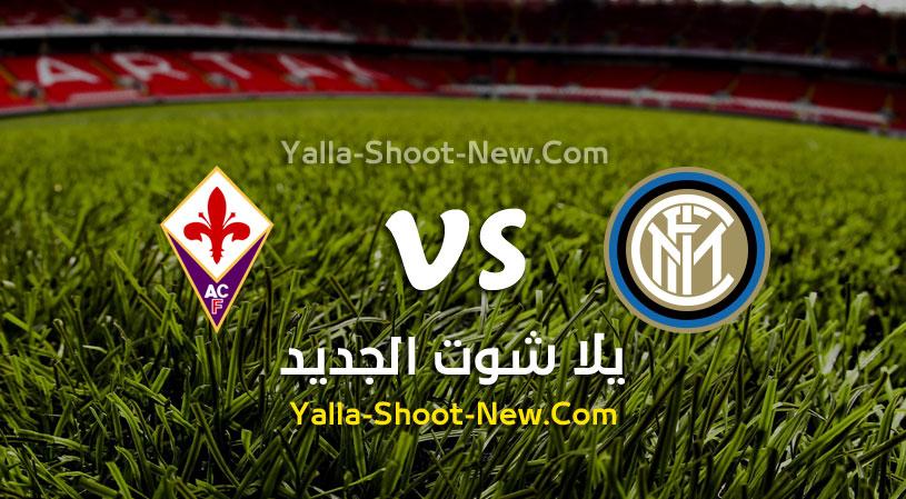 نتيجة مباراة انتر ميلان وفيورنتينا اليوم الاربعاء بتاريخ 22-07-2020 في الدوري الايطالي