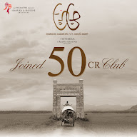 A..Aa 50 Cr Club Posters