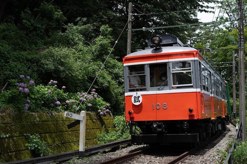 200712 宮ノ下駅に降りてきた試運転列車