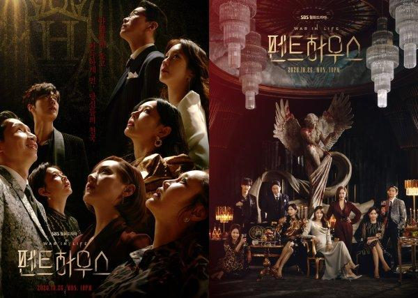 The Penthouse: War in Life Season 1 In Hindi (5 Episode Add)