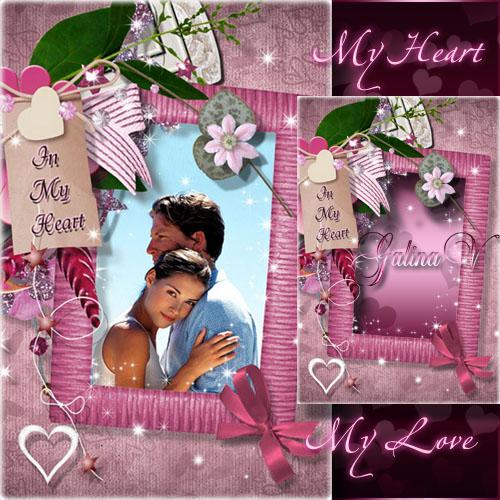 Рамка для фото влюблённых - В моём сердце