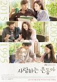 Tìm Lại Tình Yêu Đầu - My Love Eun Dong poster