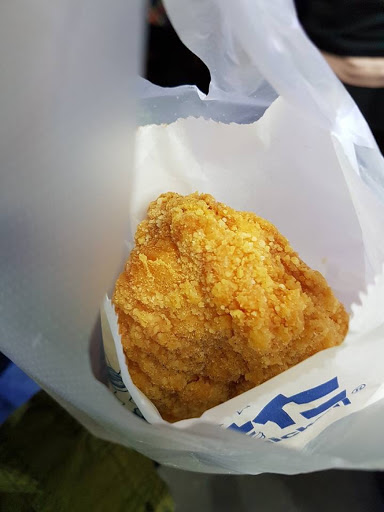 Cheese fried chicken from Fengjia Night Market at Taichung