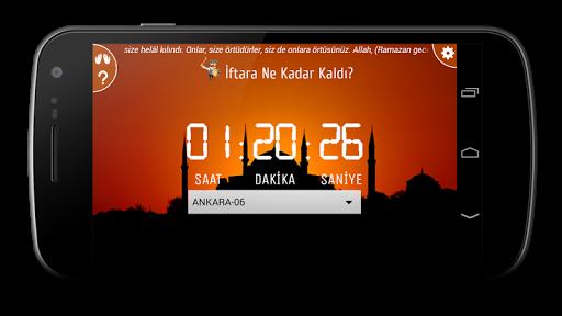 免費下載生產應用APP|İftara Ne Kadar Kaldı? app開箱文|APP開箱王