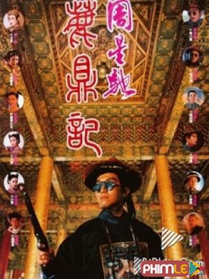 Phim Tân Lộc Đỉnh Ký 1 - Royal Tramp 1 (1992)