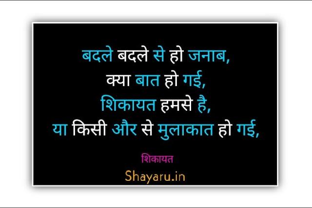Best 50+ Sad Love  Shayari With Images
