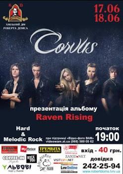 концерт групи CORVUS
