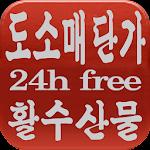 전국수산물유통연합회(장군수산) Icon